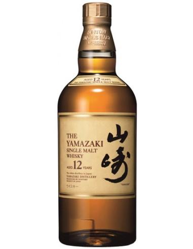 Whisky Yamazaki 12 ans Single Malt - Chai N°5