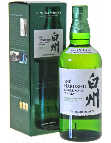 The Hakushu - Distillers Reserve - Chai N°5