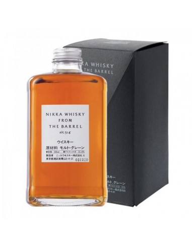 Nikka From the Barrel - Chai N°5