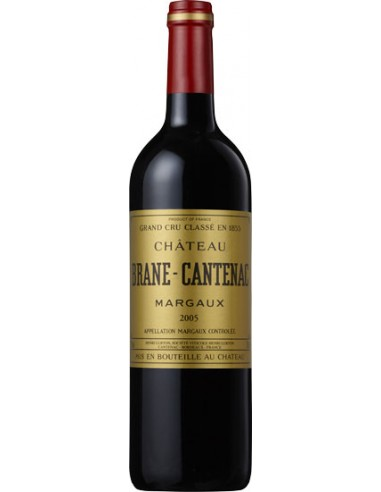 Vin Château Brane-Cantenac 2015 Margaux - Chai N°5